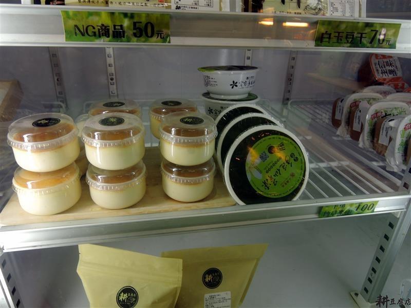 耕豆腐店 038.jpg