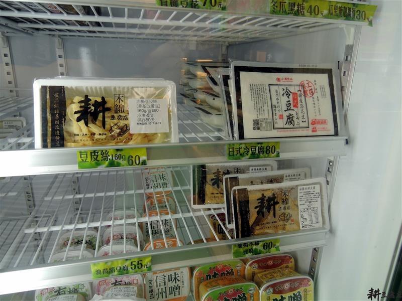 耕豆腐店 041.jpg