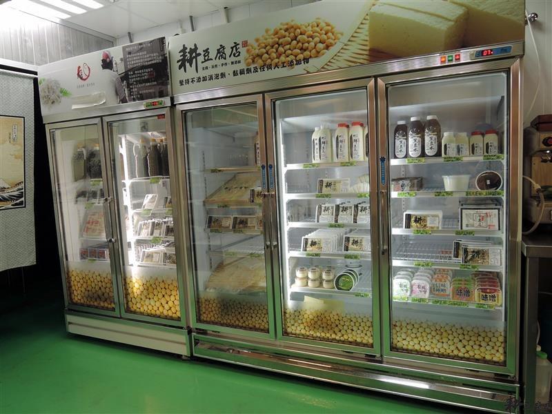 耕豆腐店 039.jpg