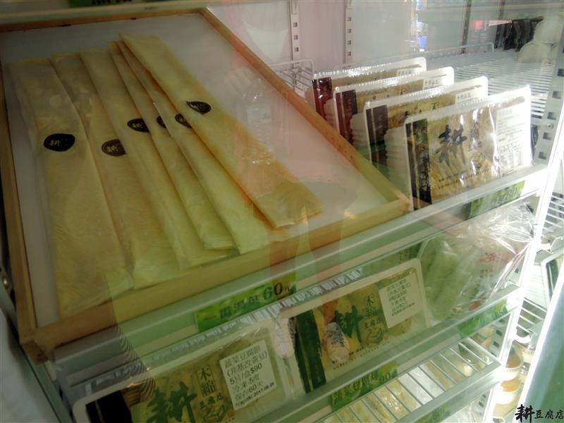 耕豆腐店 044.jpg