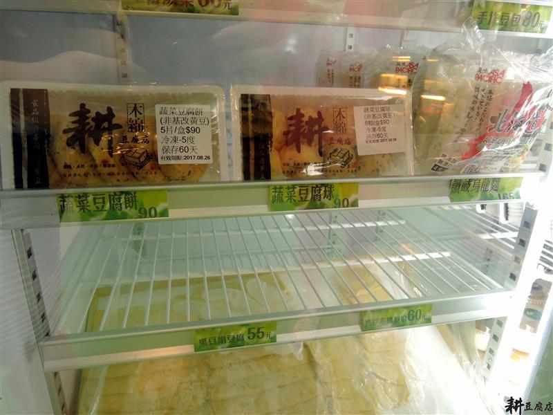 耕豆腐店 045.jpg