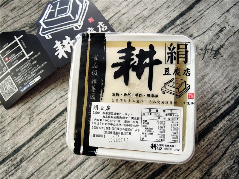 耕豆腐  051.jpg