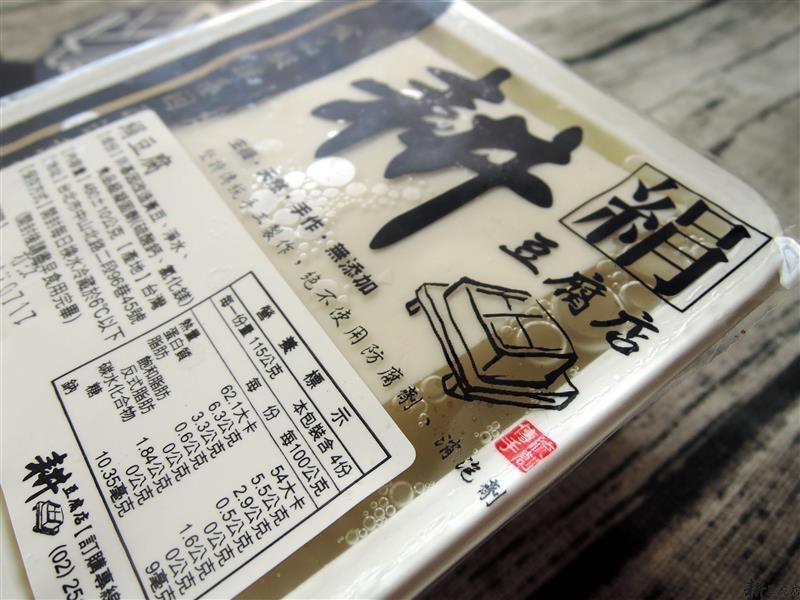 耕豆腐  054.jpg
