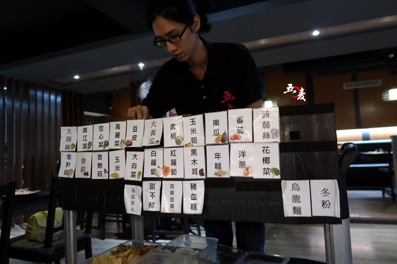 五麥壽喜燒 058.jpg