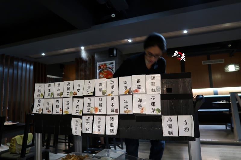 五麥壽喜燒 059.jpg