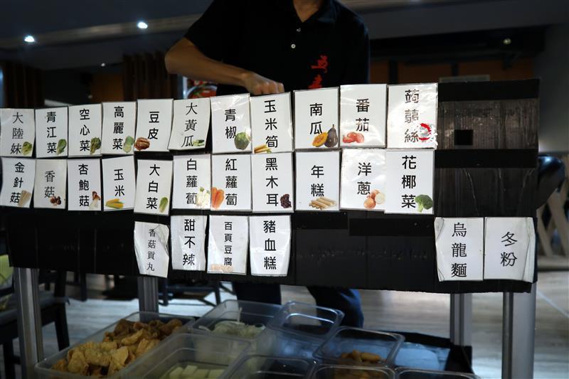 五麥壽喜燒 061.jpg