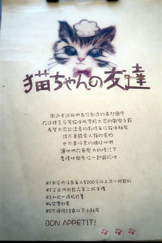 貓咪先生的朋友 008.jpg