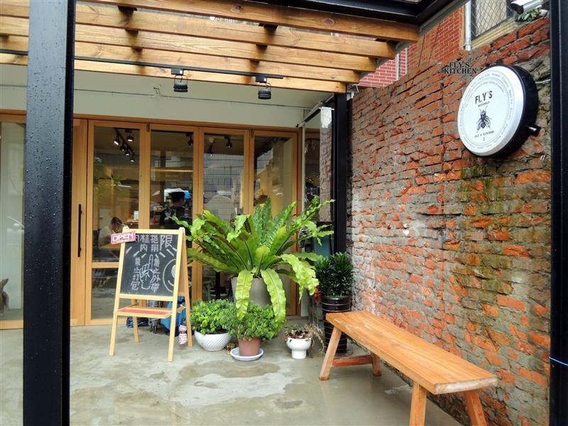 Fly's Kitchen 001.jpg