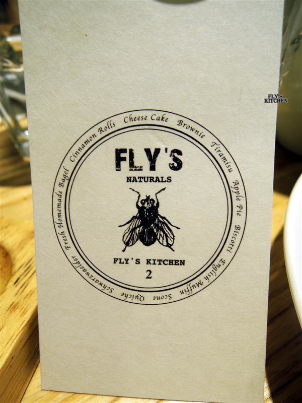 Fly's Kitchen 036.jpg