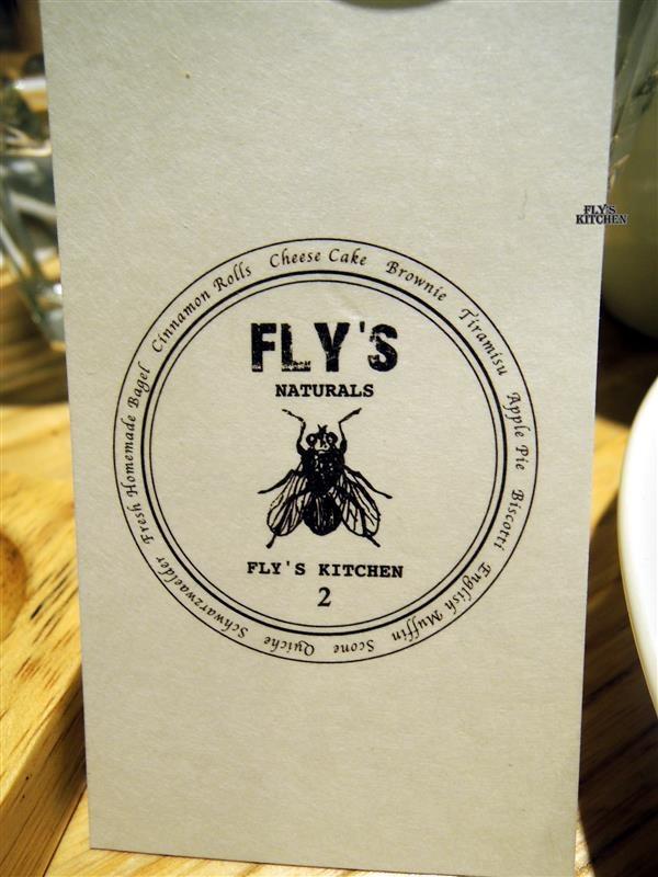 Fly's Kitchen 036.jpg