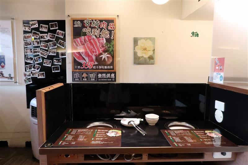 宮綺火鍋 011.jpg
