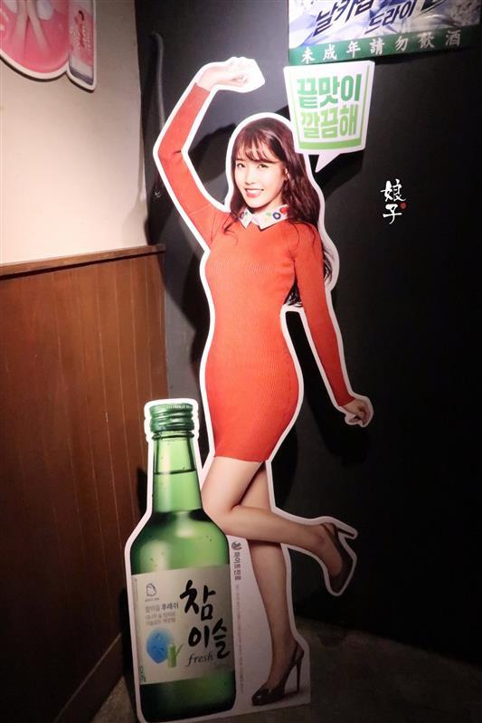娘子韓食 022.jpg