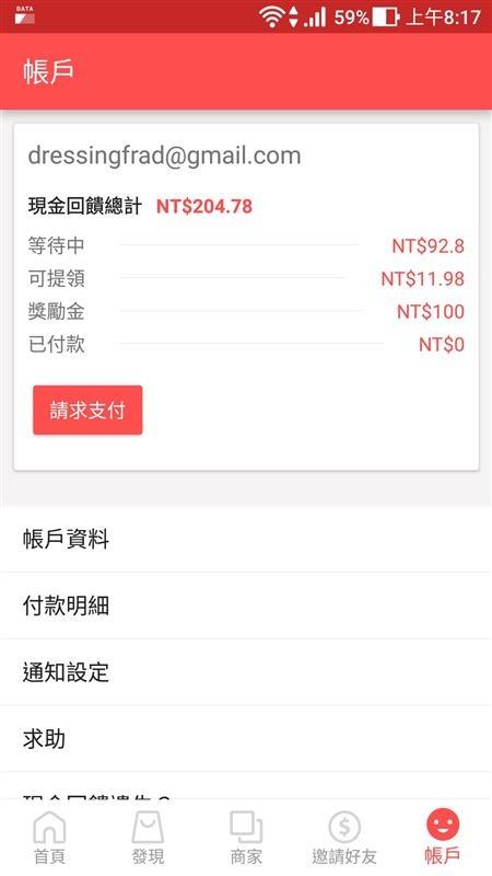 Screenshot_20170729-081736.jpg
