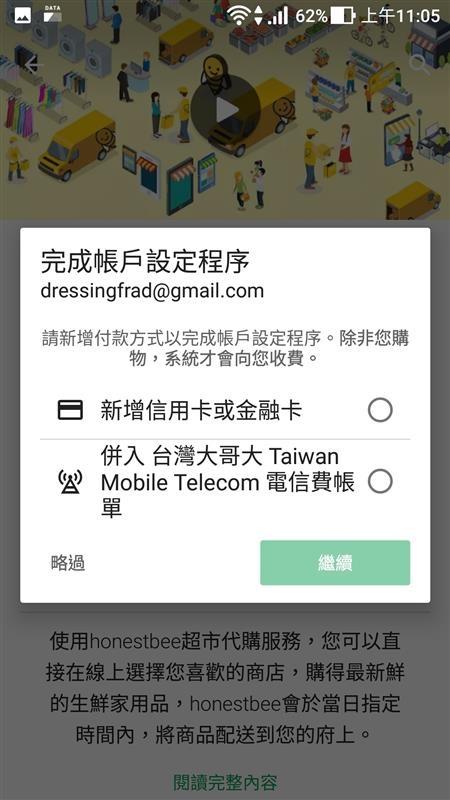 Screenshot_20170821-110521.jpg