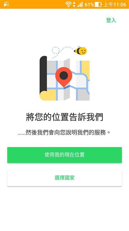 Screenshot_20170821-110619.jpg