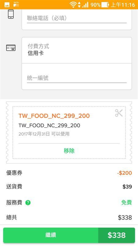 Screenshot_20170828-111623.jpg