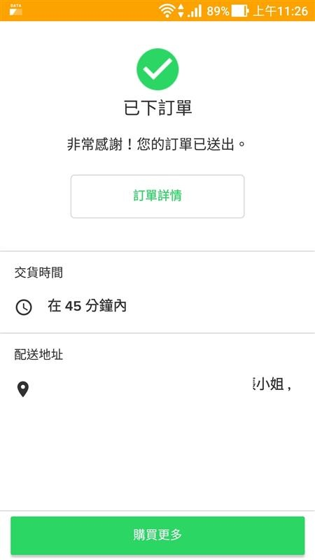 Screenshot_20170828-112616.jpg