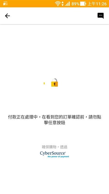 Screenshot_20170828-112613.jpg