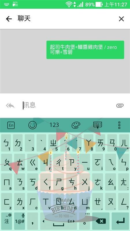 Screenshot_20170828-112750.jpg