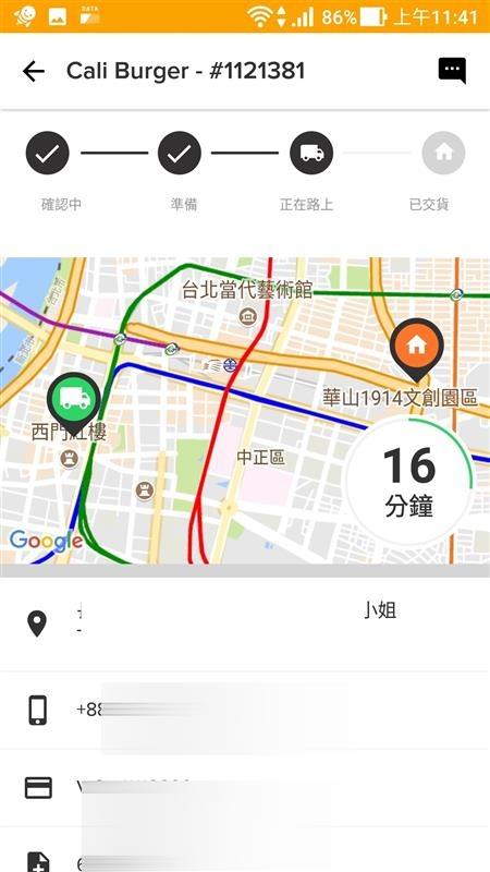 Screenshot_20170828-114111.jpg