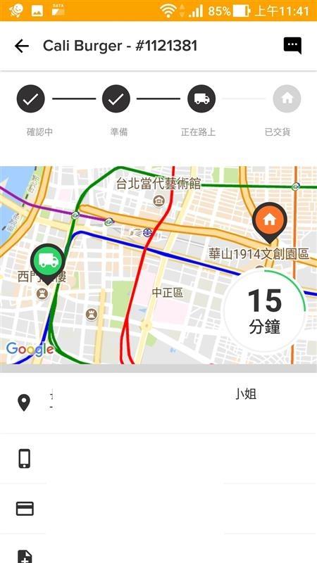 Screenshot_20170828-114133.jpg