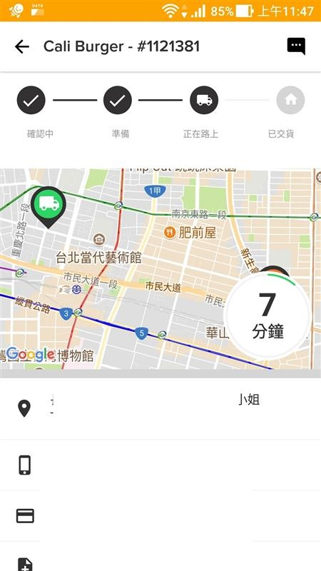 Screenshot_20170828-114755.jpg