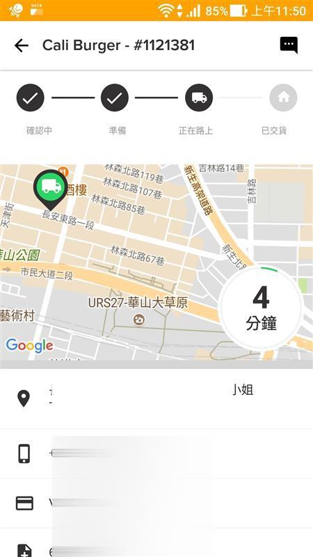 Screenshot_20170828-115017.jpg