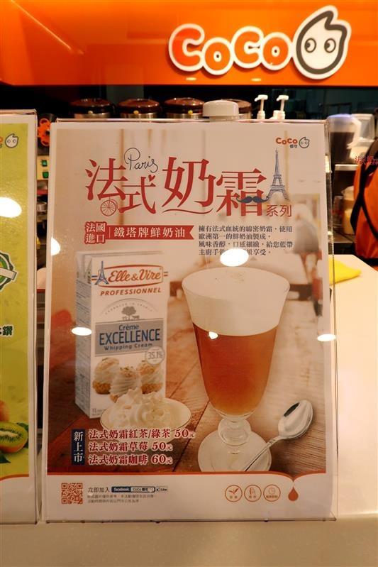 法式奶霜綠茶  (3).jpg