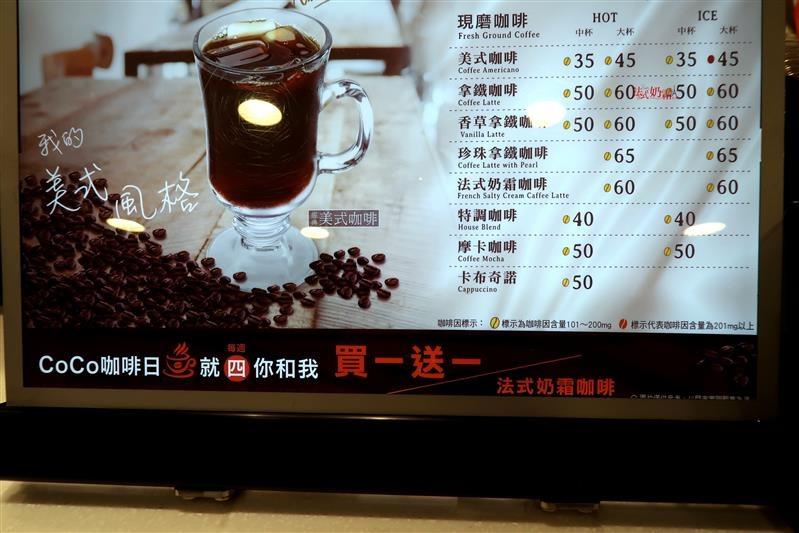 法式奶霜綠茶  (5).jpg