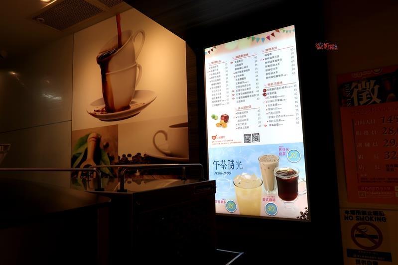 法式奶霜綠茶  (6).jpg