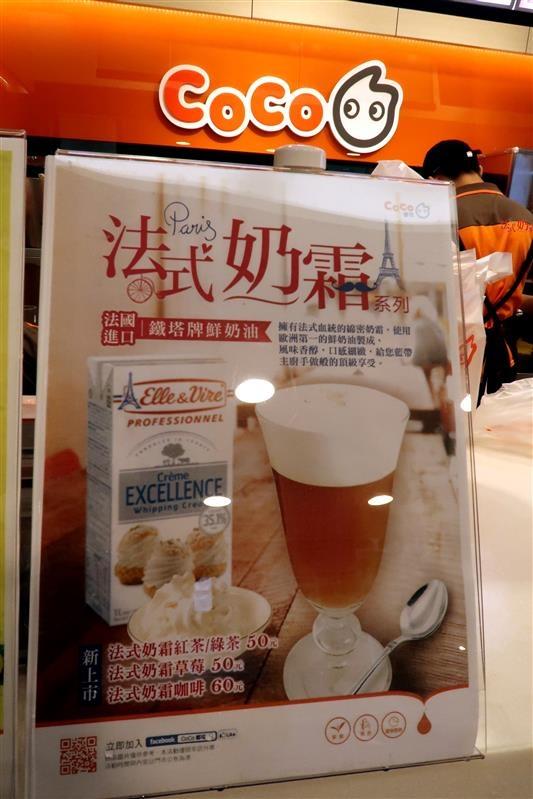 法式奶霜綠茶  (8).jpg
