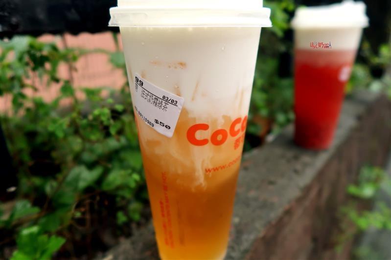 法式奶霜綠茶  (24).jpg