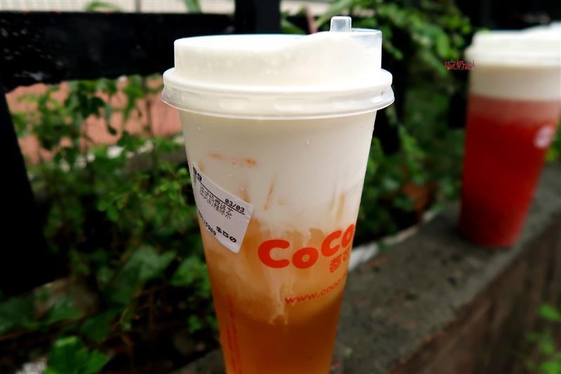法式奶霜綠茶  (23).jpg