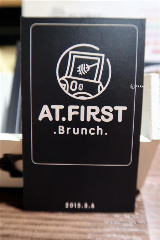 At • First Brunch 緣來 068.jpg