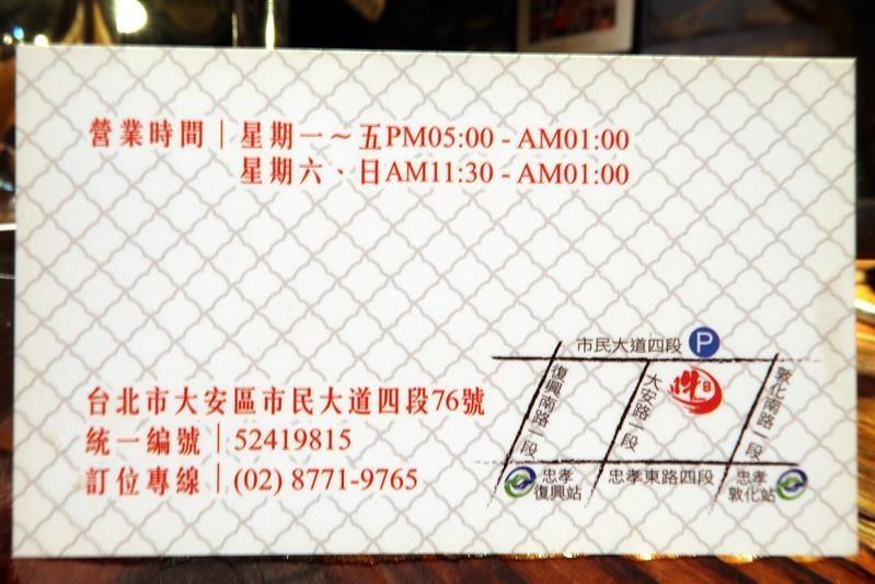 吽Home燒肉 097.jpg
