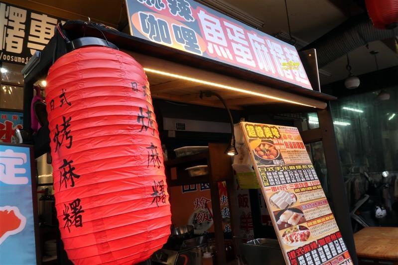 想吃大相撲麻糬 006.jpg