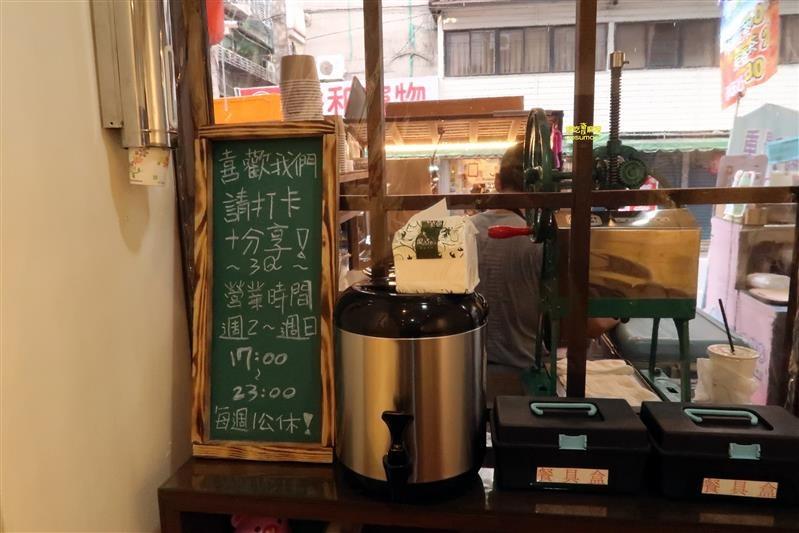 想吃大相撲麻糬 011.jpg