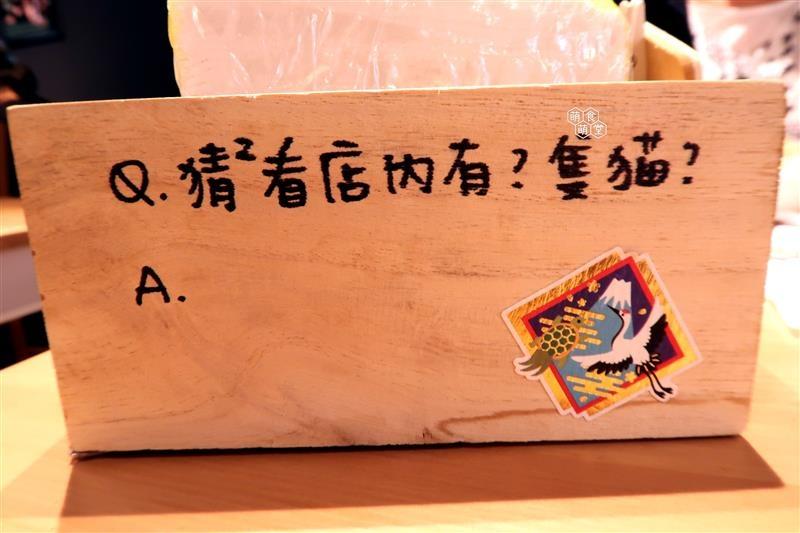 萌萌食堂 084.jpg