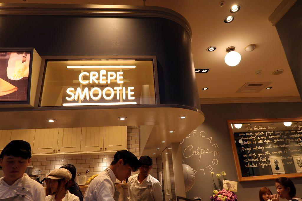 gelato pique ca004.jpg
