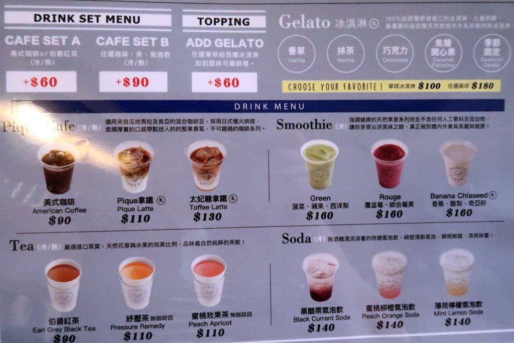 gelato pique ca006.jpg