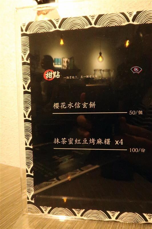 餽 串燒.酒場 029.jpg