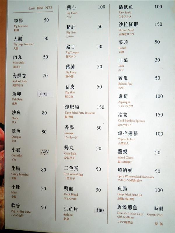 阿菊食堂 012.jpg