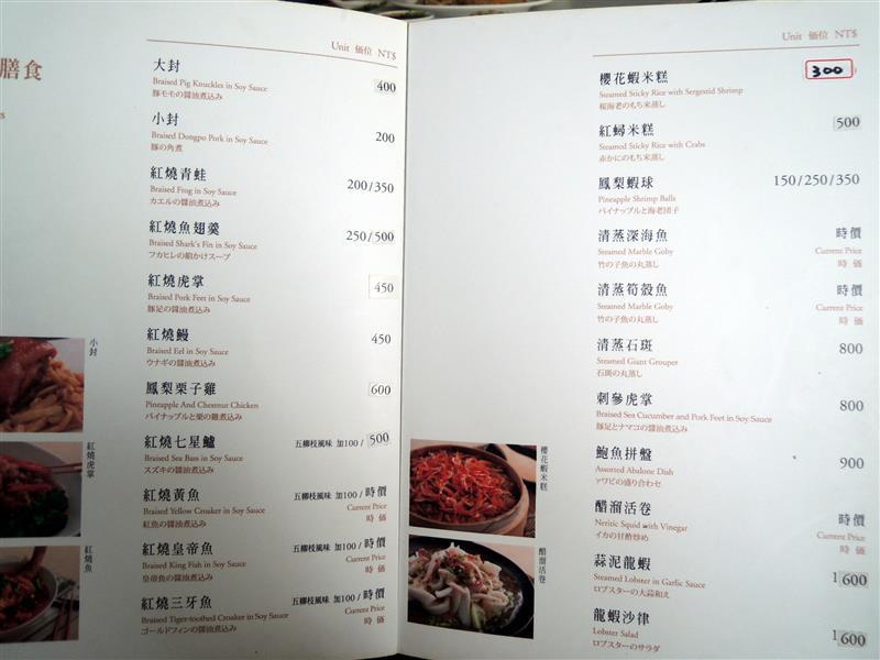 阿菊食堂 017.jpg