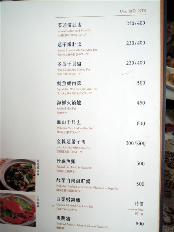 阿菊食堂 021.jpg