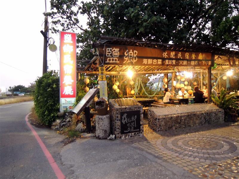 鹽鄉民宿餐廳 003.jpg