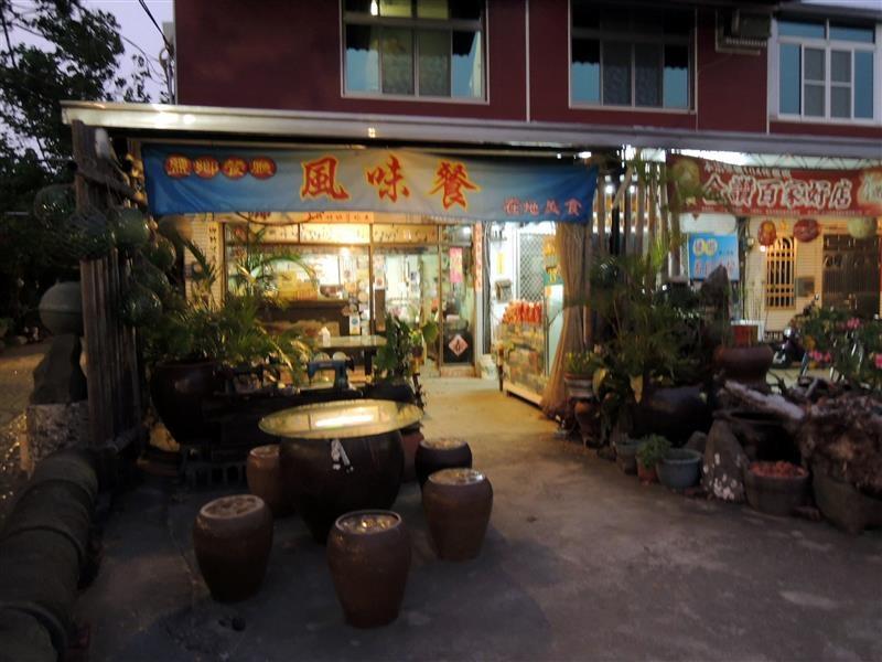 鹽鄉民宿餐廳 004.jpg