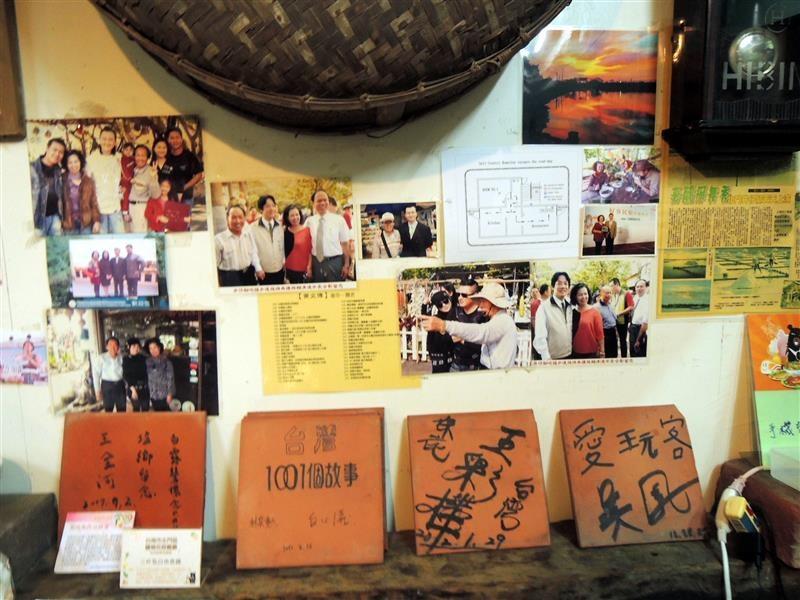 鹽鄉民宿餐廳 007.jpg