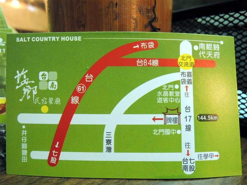 鹽鄉民宿餐廳 036.jpg