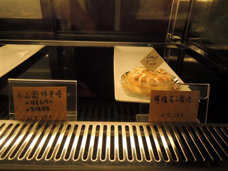 臭臉 法式甜點 012.jpg