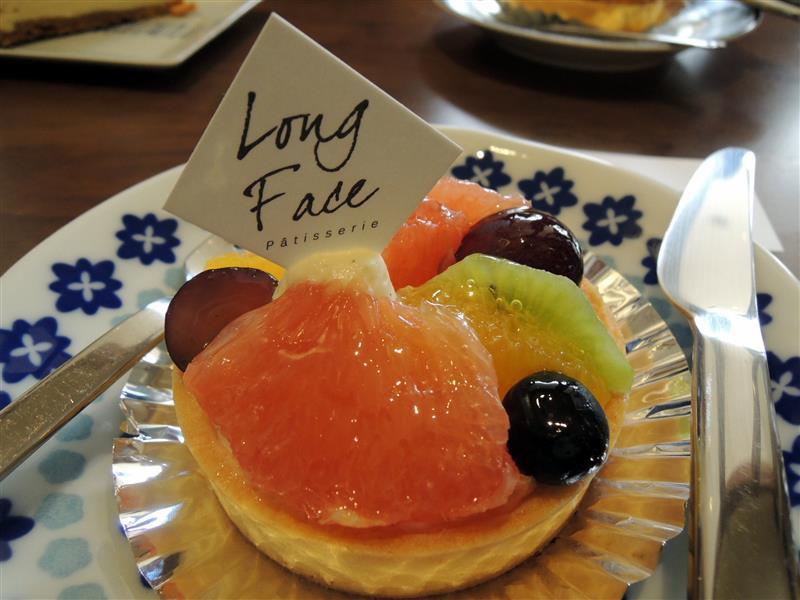 臭臉 法式甜點 020.jpg